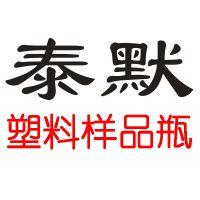 上海泰默科贸有限公司