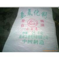 供应工业级氢氧化钙