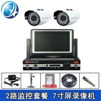 2路监控设备套装 二路监控摄像头 家用监控设备 7寸屏硬盘录像机