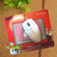 实用促销礼品相框鼠标垫 多功能相框鼠标垫 可放照片相框鼠标垫