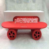 新款药丸蓝牙音箱 药丸支架蓝牙音箱 滑板蓝牙音箱厂家直销现货