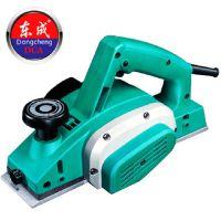 东成电刨M1B-FF02-82*1 电动工具木工工具电刨家用多功能