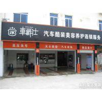 郑州汽车美容店装饰设计,汽车美容店装修设计