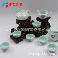 厂家直销 礼品茶具 陶瓷茶具促销礼品 精品功夫茶具