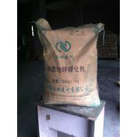 供应上海金刚砂硬化耐磨地坪