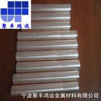 现货库存供应BZn18-10锌白铜板,国际BZn18-10锌白铜棒/管批发