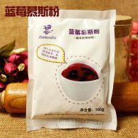 芝兰雅慕斯粉 (提拉米苏、草莓、蓝莓、芒果)4种味道100g原装