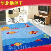 定制 儿童房卡通蓝色可爱男孩手工地毯 时尚现代儿童地垫环保