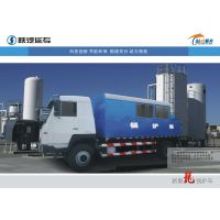 陕汽新奥龙锅炉车,移动式,全自动燃烧器,可以自动关闭供油电磁阀,科技创新、节能环保、燃料充分、动力强