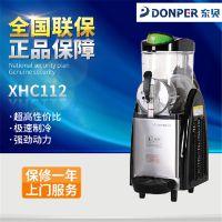 东贝XHC112豪华型雪融机 雪泥机 雪粒机 单缸雪融机