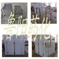 常州鲁阳优质生产 电子、电器原件烘干机热风循环烘箱 烘干设备