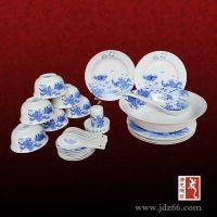 青花瓷餐具用品 景德镇陶瓷餐具生产厂家