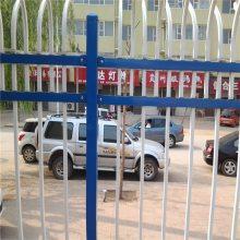 社区围栏 热镀锌护栏 锌钢护栏 别墅篱笆栅栏 围墙 绿化栏杆