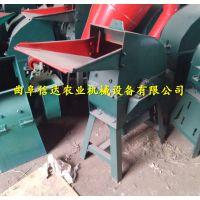 多功能高效节能粉碎机 信达山东厂家 干饲料粉碎机 质量保障