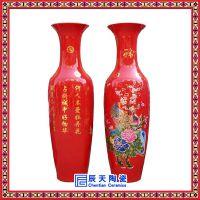供应陶瓷大花瓶厂家 景德镇手绘落地大花瓶 箭筒陶瓷开业大花瓶