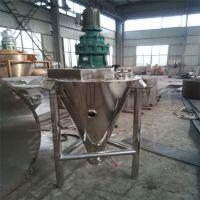 DSH-6系列双螺杆锥型混合机新型鲁干牌混合设备鲁阳生产