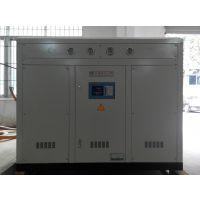 水冷箱体式式冷水机