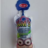供应印刷特殊形状乳饮料袋子 酸奶棒袋 全通棒棒冰袋子印刷厂家