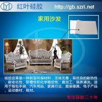 厂家供应做欧式沙发用的皮革家具革硅胶革十字纹01