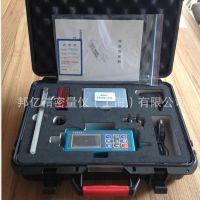 邦亿 TR200数显标准手持便携式粗糙度仪 袖珍粗糙度仪 包邮