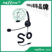 厂家直销hoRme/合镁400S电脑单插头有线耳机/话务耳机/电话耳麦