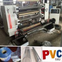软质PVC聚录乙烯塑料薄膜分切机