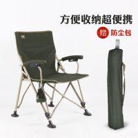 尚派C104S折叠椅 牛津布折叠椅工厂便携沙滩椅 自驾游装备 户外烧烤 野营桌椅套装