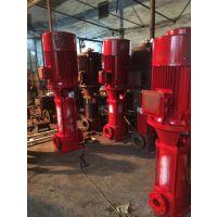 XBD9.8/20-100L 30千瓦室内消火栓泵 上海江洋
