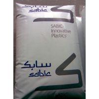 代理沙伯基础SABIC长期供应低粘度PC/ABS MC8002低冲击、低延度