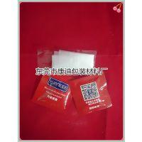 房地产宣传创意礼品 小铝箔袋 避孕套手套生产厂家