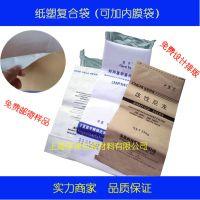 化工包装专业定制 25kgPVC树脂纸塑复合袋