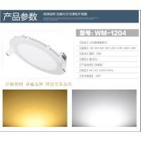 好恒照明专业生产led筒灯超薄面板灯圆方形射灯开孔8公分6寸3寸4寸5寸15W9W12W18W