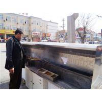 环保烧烤车|双龙净化环保设备(认证商家)|河北环保烧烤车厂家