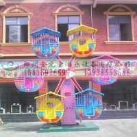 儿童观览车-郑州观览车游乐设备-广场观览车图片