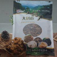 """供应""""皖太源野"""" 野生菌批发 特产干货 特级茶树菇 开伞 110g"""