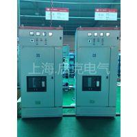 上海启克电气GGD低压成套开关设备,电力设备厂家