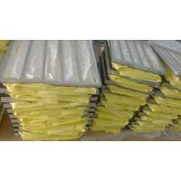 袋式空气过滤器,1um 精度过滤,价格便宜,厂家直销