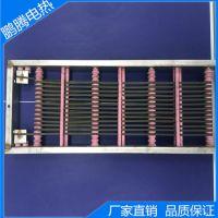 鹏腾电热电器厂家直销 压力容器热处理框架式加热器 不锈钢框架陶瓷电加热器