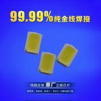 供应3020 0.06W小功率冷白光灯珠 色温可定做led3020