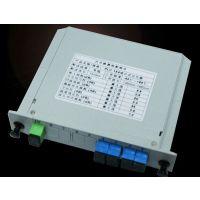 分光路器 1分2分支器 1分4插片式分路器 盒式光分路器