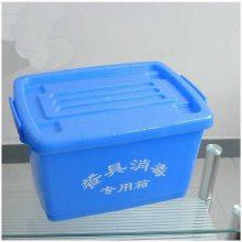 餐具整理箱厂家|餐具整理箱|鼎瑞