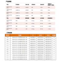 Osram/欧司朗晶享筒灯2.5寸 LED 3.3W/830/840/865 250lm/260l