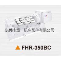 潭佳数控千分之一度双臂式五轴油刹分度盘FHR-350BC