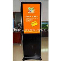 东莞供应高端广告机显示面板玻璃(广告机玻璃,车载广告机玻璃,立式广告机,液晶