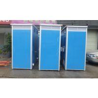 香港澳门【移动厕所 流动厕所】工地厕所尺寸定做