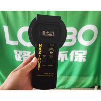 HD1100 手持可吸入颗粒物检测仪 原装进口 品质保证 路博