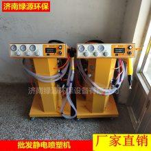 喷塑机 粉末喷涂机 喷塑设备 高温烤箱 粉末回收器 静电喷塑机