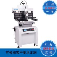 HONGRUN/弘润 ,HR-1068,半自动锡膏印刷机,用于SMT生产线锡膏印刷