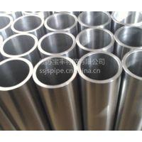 供应06Cr19Ni10 不锈钢工业管 32-38*2-5 标准 GB/T14976-2012