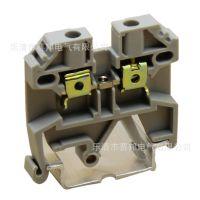 工厂供货、尼龙接线端子、sak端子、uk端子、JXB2.5-35接线端子